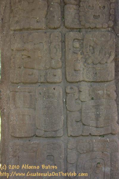 quirigua-14